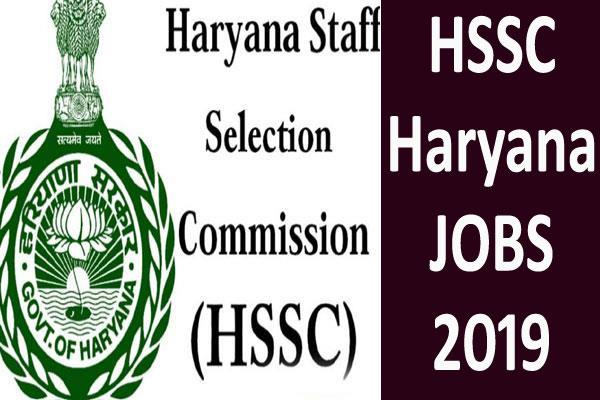hssc haryana recruitment 2019 for 4322 posts including radiographer