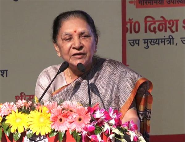 fill dreams in students  eyes that inspire them to move forward anandiben
