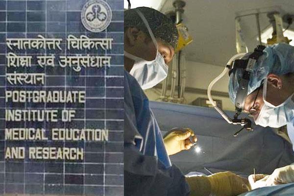heart transplantation in pgi