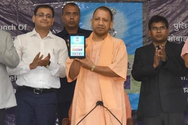 yogi launches m passport police mobile app