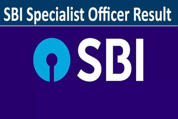 sbi specialist officer result out