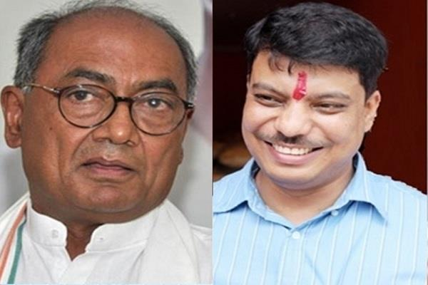 kamal nath s minister has targeted digvijay singh
