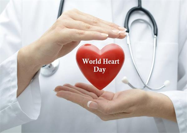 World Health day: दिल को बीमारियों से बचाएंगी आपकी ये 12 अच्छी आदतें