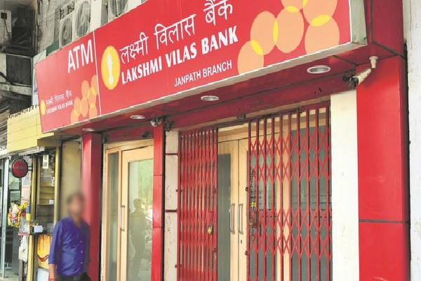 rs 790 crore fraud in laxmi vilas bank case filed against directors