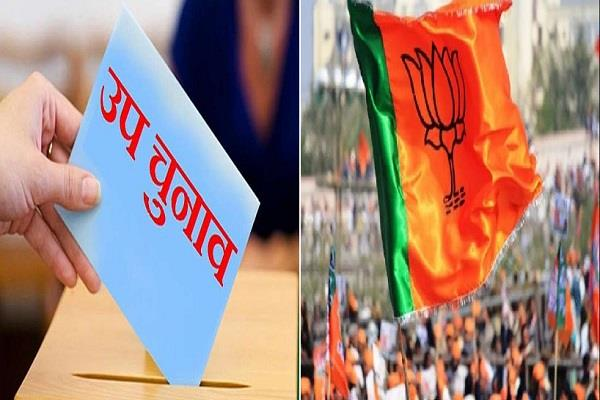 list of star campaigners released for jhabua by election