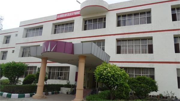lala birkha ram college of pharmacy