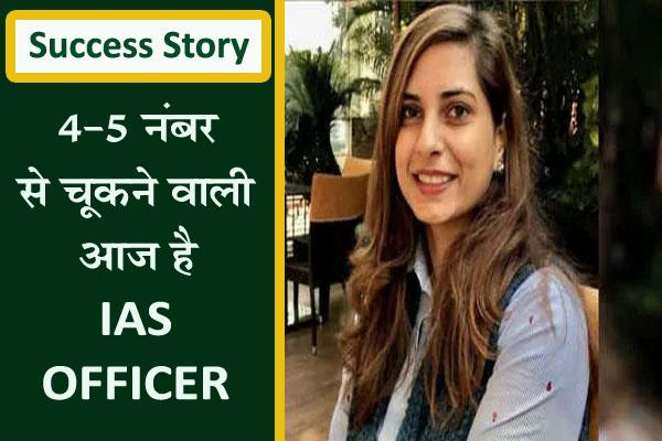 success story ias megha arora