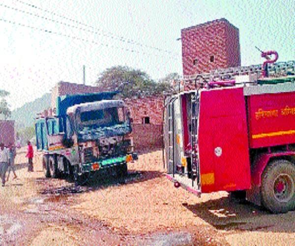 short circuit dumps fire