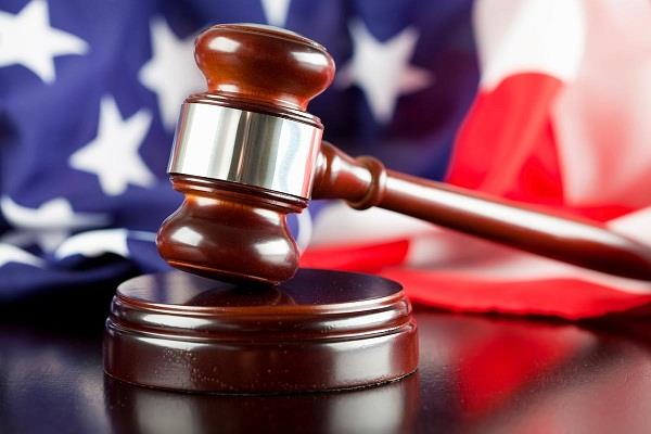 us federal judge rules terrorist watchlist is unconstitutional