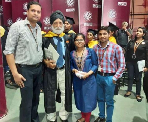 83 की उम्र में सोहन सिंह ने पूरा किया पढ़ाई का सपना, हासिल की एमए की डिग्री