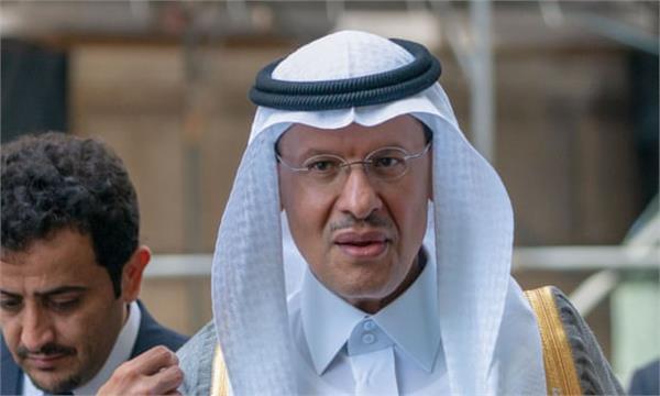 saudi king names son abdulaziz to key post of energy minister