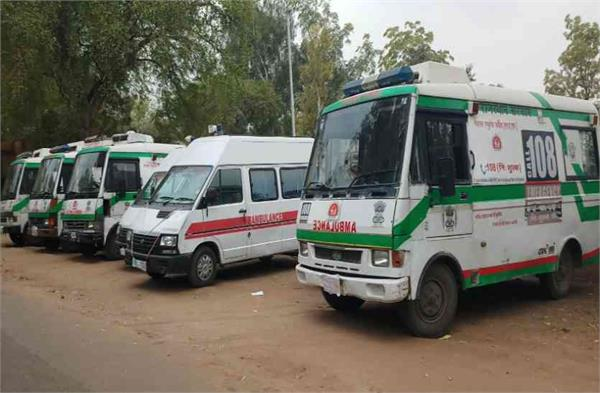 up ambulance drivers strike in many districts patients are suffering