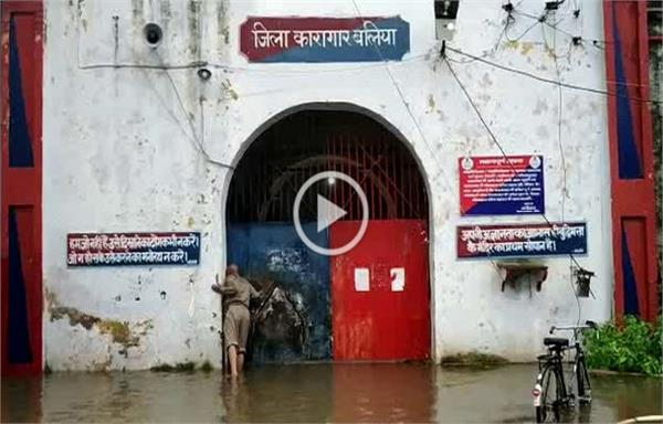 ballia jhumri telaiya district jail there is heavy anger among the prisoners