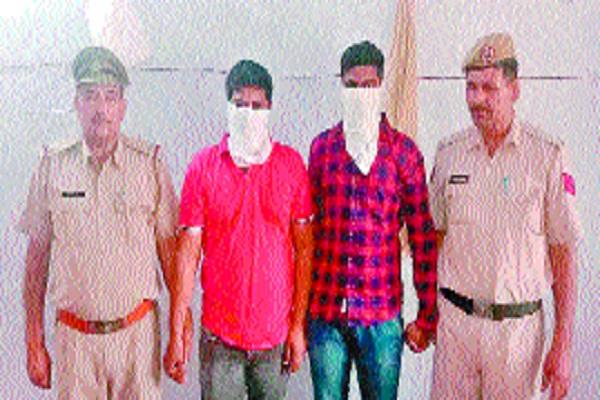 accused of snatching cash arrested