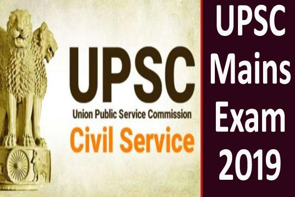 candidates should pay attention to the demand for question paper in upsc mains