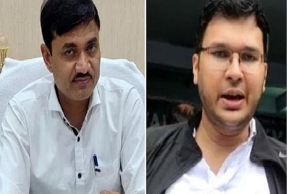 hoshangabad collector sdm controversy