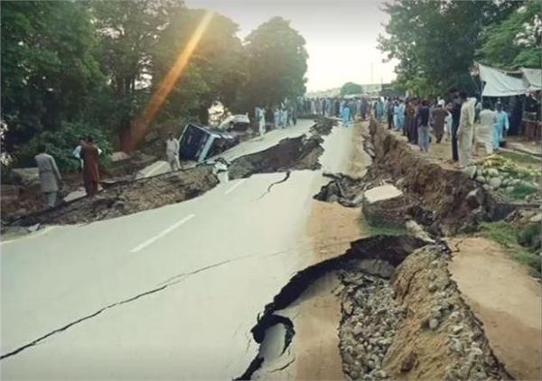 strong earthquake jolts pakistan occupied kashmir