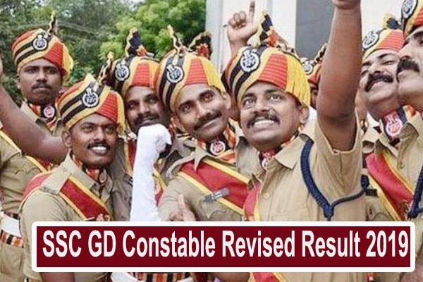 ssc result 2019 revise result of constable written exam released