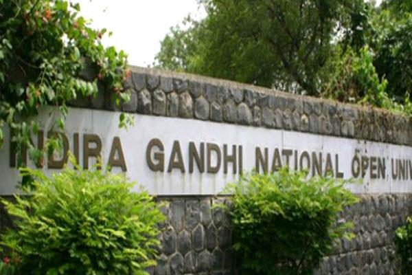 work experience not mandatory for admission in ignou