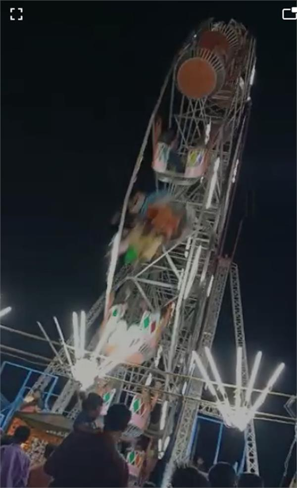 the truth of the video that broke the swing during the sodal fair came out