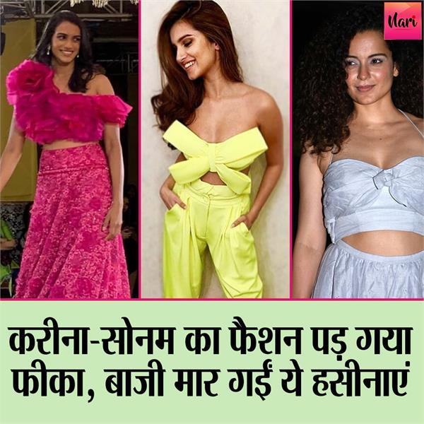 Weekly Fashion: बेबी शॉवर ड्रेस में स्टनिंग दिखीं एमी तो करीना-सोनम का फैशन पड़ गया फीका