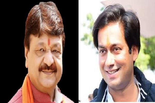 kailash vijayvargiya trolled with his own video
