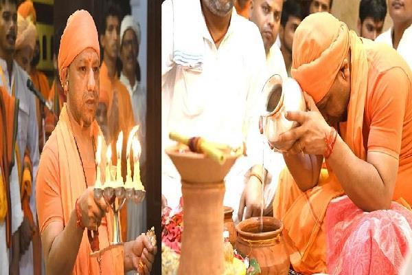 yogi established the urn in gorakhnath temple
