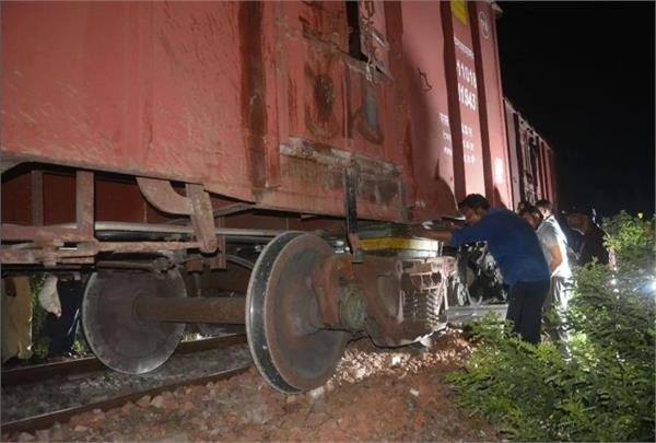 bull collided with a freight train in mathura