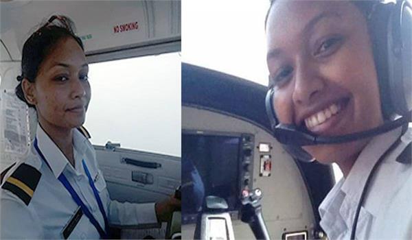 देश की पहली आदिवासी लड़की जिसने पायलट बनकर रचा इतिहास