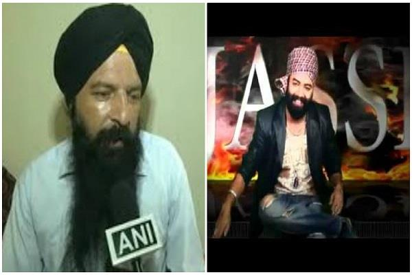 pak mla singer who came to india from pakistan threatened