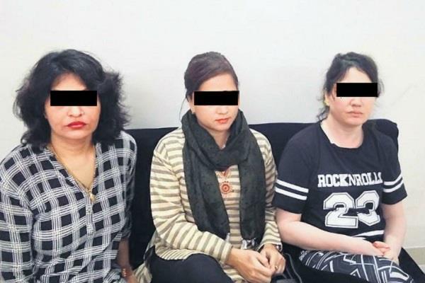 honey trap court sent 3 women accused to judicial custody