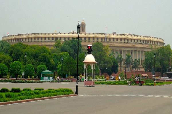 mps will get special gift in parliament house