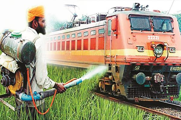 farmers sowing diseases cancer residues from grain to milk