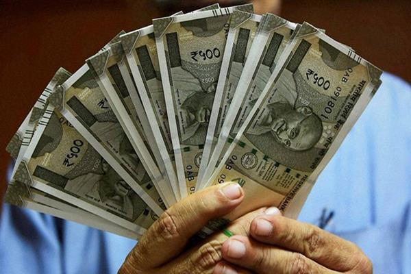 esic and sbi start new service together money will come directly