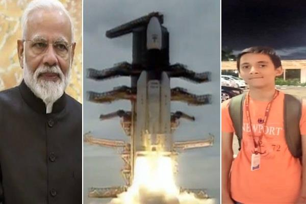 soumil of himachal watched chandrayaan s live landing in pm