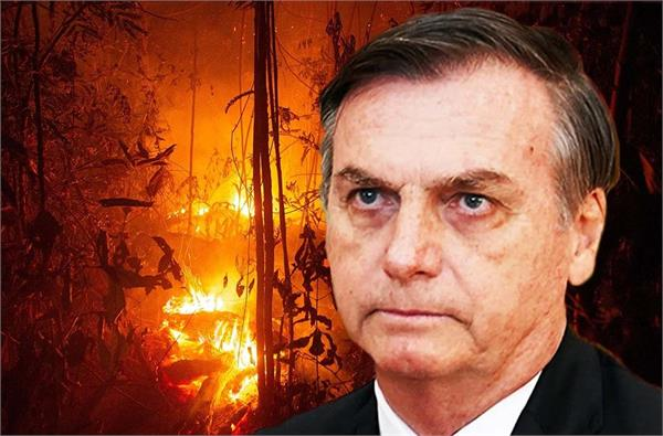 brazil s president to skip amazon fires summit he convened
