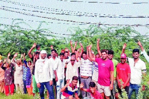 villagers demonstrated against problems