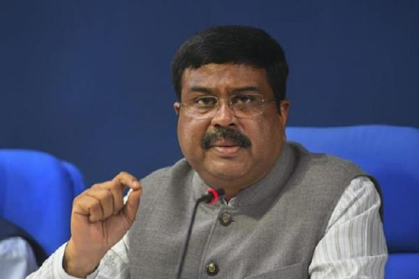 energy demand in india to grow at 4 2  pradhan