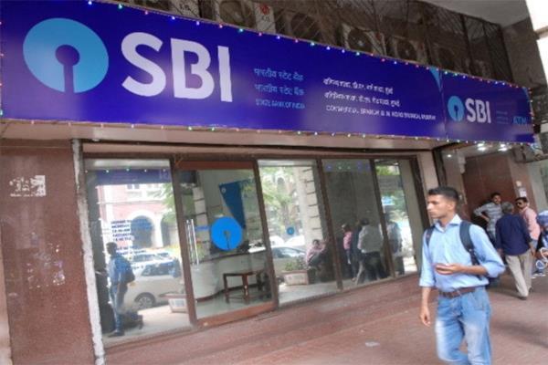 sbi postpones ipo of general insurance business
