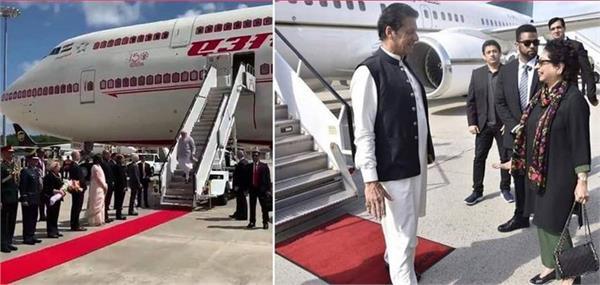 red carpet vs red chtai imran khan in america video viral
