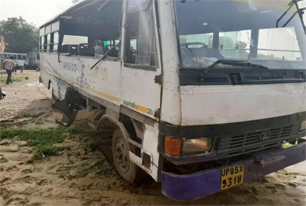 bus going to join radhashtami accident victim
