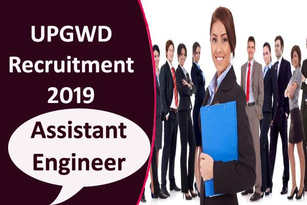 upgwd recruitment 2019 for 90 assistant engineer and other posts