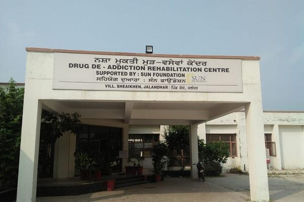 clinic staff upset over drug addicts