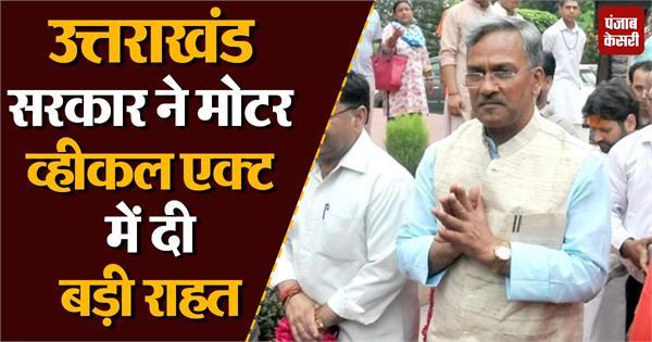 big decision of uttarakhand cabinet