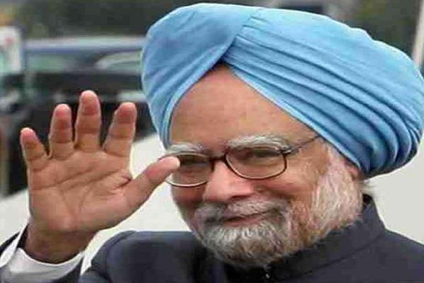 kamal nath and scindia say happy birthday to former pm manmohan