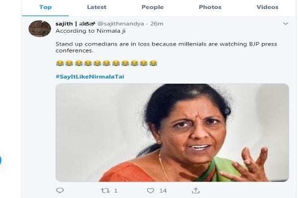 finance minister nirmala sitharaman automobile slowdown ola uber twitter