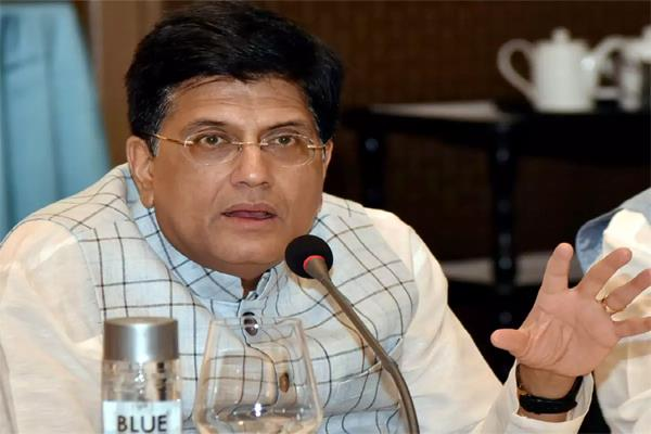piyush goyal warns industry says  be prepared for tough decisions