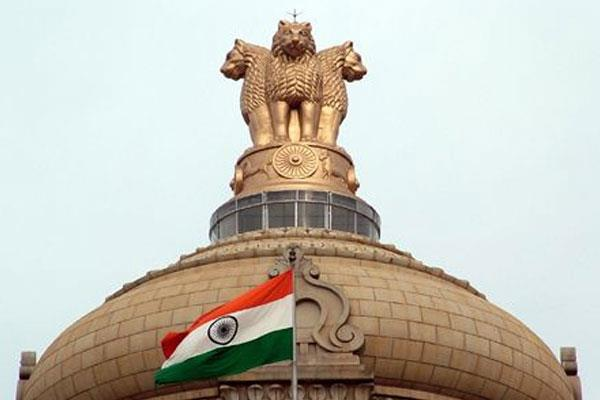 home ministry has removed 312 names from the black list