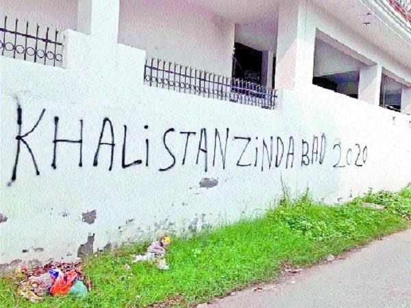 khalistan zindabad slogans found in 5 places in yamunanagar