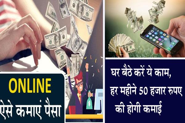 tips to earn money from home